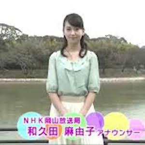 麻由子 インスタ グラム 和久田