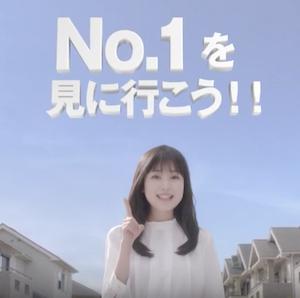 2020 センター 女優 サカイ cm 引越